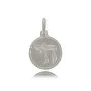 Jewish Jewelry - Chai Pendant